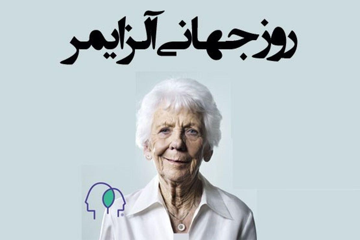 فراموش کردن چه زمانی نشانه دمانس است؟/گول تبلیغات درمان آلزایمر را نخورید!