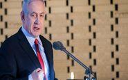 نتانیاهو سفر به ژاپن را به دلیل «وضعیت ملتهب سیاسی»  لغو کرد