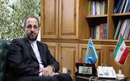 احمدی از بانک مرکزی رفت