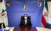 افزایش ۲۵ درصدی مستمری بیمه شدگان صندوق بیمه روستائیان و عشایر استان کرمانشاه