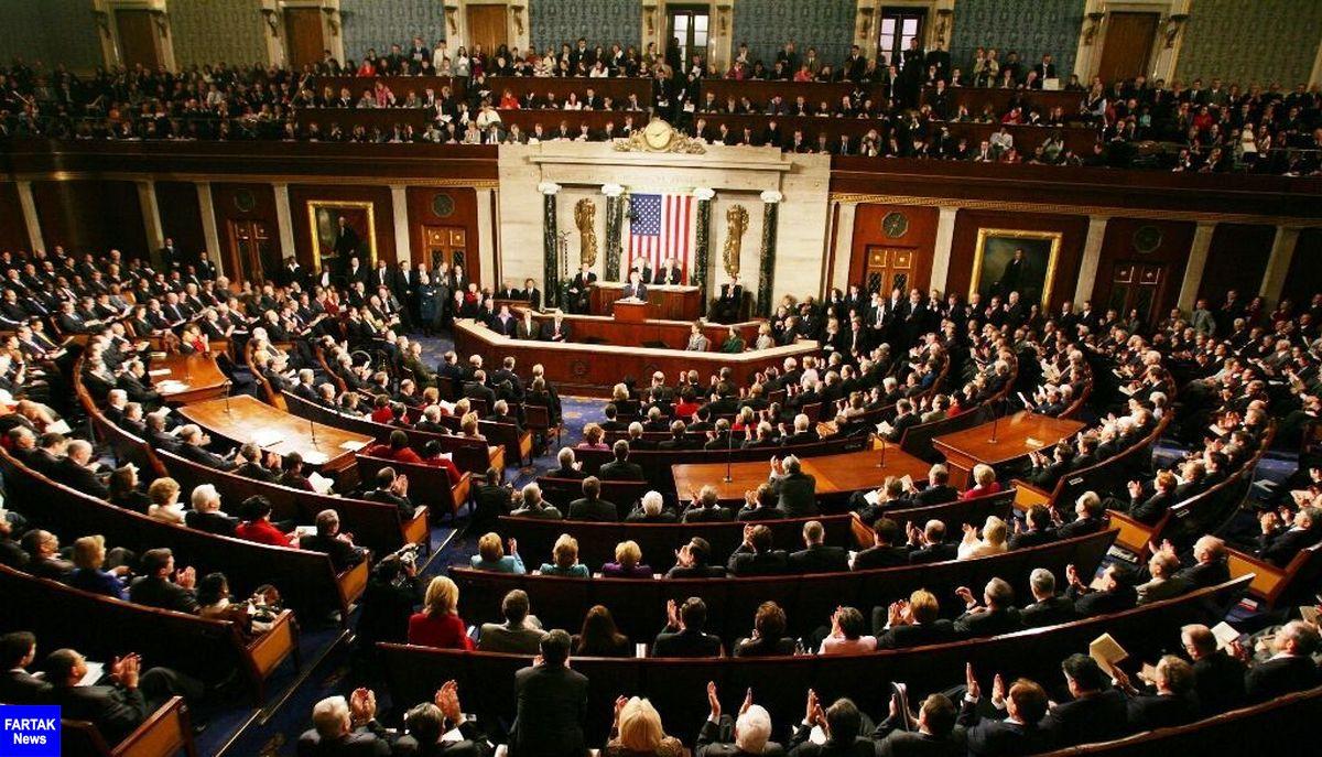 کمیته اطلاعات مجلس نمایندگان آمریکا گزارش استیضاح ترامپ را تایید کرد