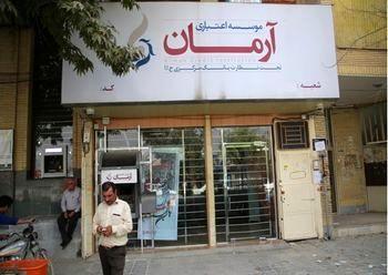 ماجرای موسسات اعتباری غیر مجاز جنایی شد / قتل رئیس یکی از شعب موسسه آرمان