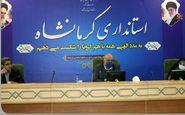 بیش از 65 درصد زنجیره ارزش فرش در استان کرمانشاه وجود دارد