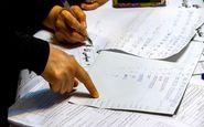 وزارت کشور: نتایج نهایی انتخابات از سوی شورای نگهبان اعلام میشود