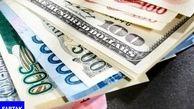 قیمت دلار، قیمت یورو، قیمت دینار عراق و قیمت درهم امروز ۹۸/۰۷/۲۲