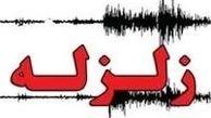 وقوع زلزله ۴.۲ ریشتری در مرز استان گلستان و ترکمنستان