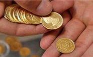 آخرین قیمت سکه، طلا و ارز در روز دوشنبه