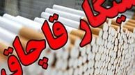 150 هزار نخ سیگار قاچاق در خوی کشف و ضبط شد