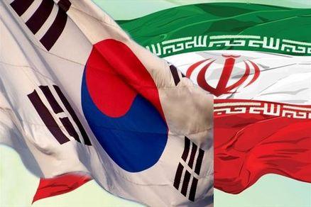 احتمال انصراف کرهجنوبی از مشارکت در مناقصات نفتی ایران