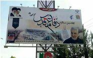گرامیداشت هفته دفاع مقدس در اداره کل راهداری و حمل و نقل جاده ای استان کرمانشاه