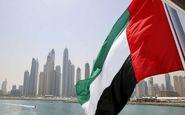 شکایت فلسطین از امارات به سازمان ملل