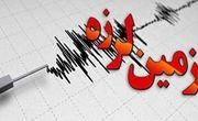 زلزله شدید در هرمزگان+جزئیات