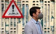 هوای تبریز برای گروههای حساس