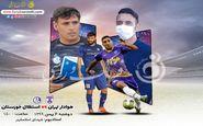 پیش بازی دیدار هوادار تهران-استقلال خوزستان
