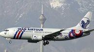 ایران ایرتور: مطابق بخشنامه سازمان هواپیمایی در استرداد بلیت پروازهای داخلی عمل میکنیم