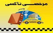ممنوعیت صدور مرخصی تاکسی در روزهای ۱۲ و ۱۳ فروردین ماه در  شهر کرمانشاه