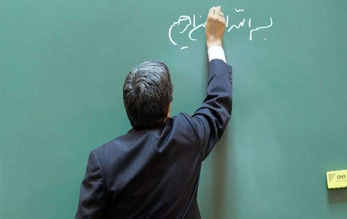 لایحه رتبه بندی فرهنگیان تا هفته معلم تصویب میشود؟