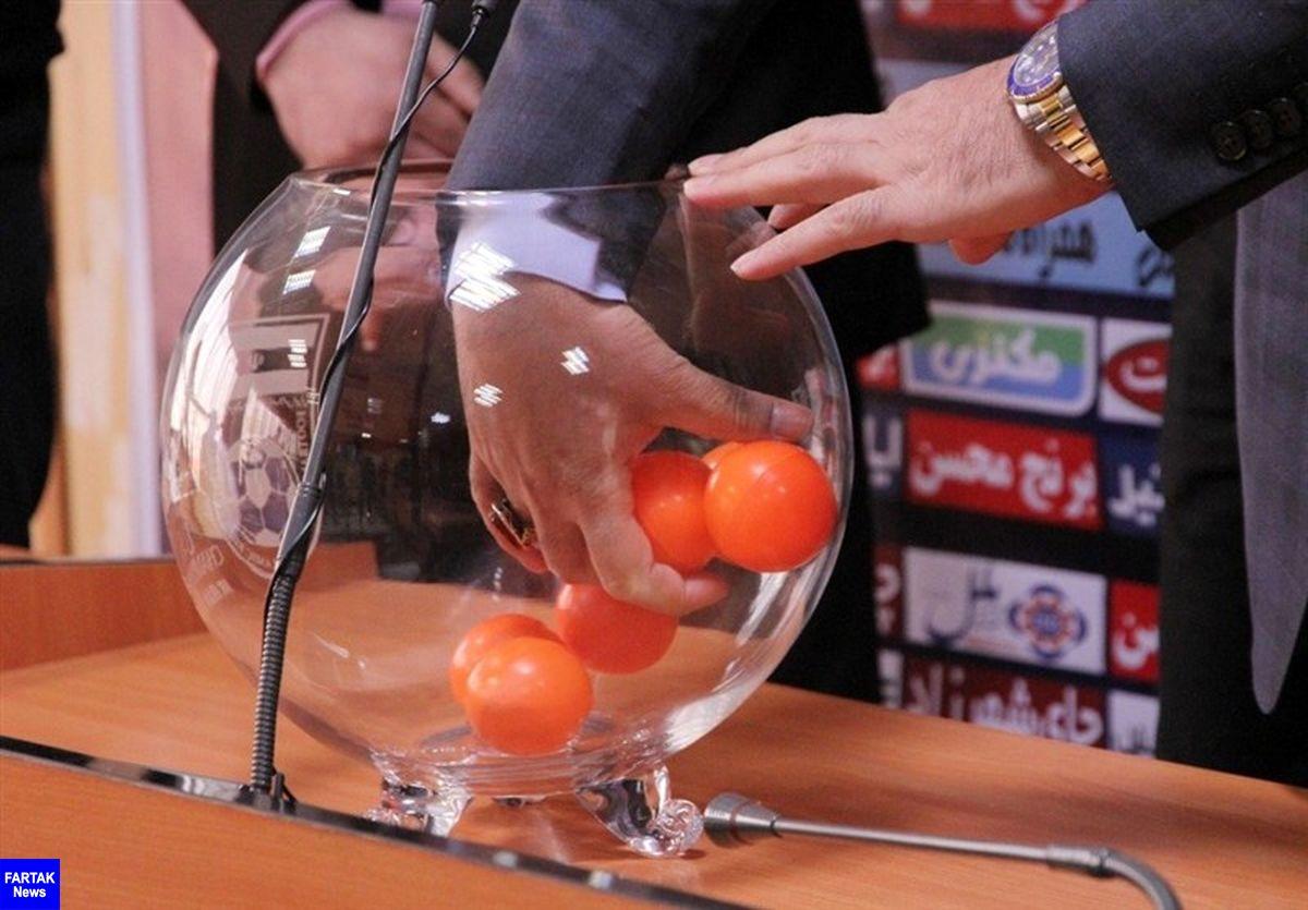 زمان قرعهکشی و برگزاری مرحله یک هشتم نهایی جام حذفی مشخص شد