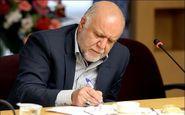 پیام تبریک وزیر نفت به سردار سلامی