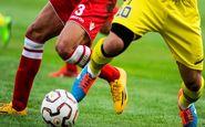 اسامی محرومان هفته نهم لیگ برتر مشخص شدند