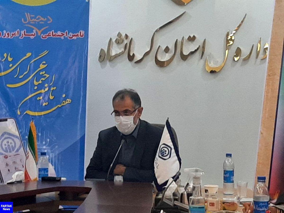 حدود ۷۷۰ هزار بیمه شده اصلی و تبعی در استان تحت پوشش بیمه تامین اجتماعی هستند