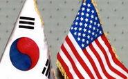 نشست کارگروه آمریکا-کرهجنوبی درباره کرهشمالی برگزار میشود