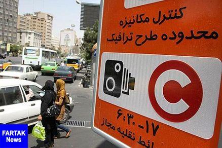 تعویق یک هفتهای اجرای طرح ترافیک ٩٩