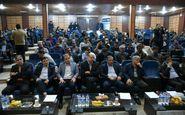 برگزاری همایش بررسی روشهای نوین پدافند سایبری