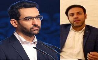 ماجرای توئیت انتقادی آذری جهرمی از صداوسیما چه بود؟ +فیلم
