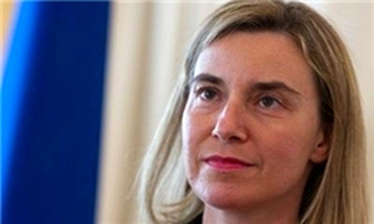 موگرینی: مذاکرات هستهای دوباره از سر گرفته نمیشود