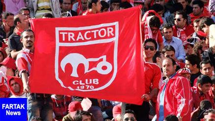 درخواست رسمی ابرقدرت فوتبال ترکیه از باشگاه تراکتور!