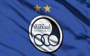 باشگاه استقلال در آستانه خرید پدیده فوتبال آسیا