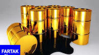 قیمت جهانی نفت امروز ۹۸/۱۱/۲۳