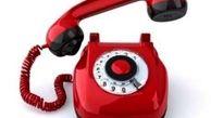 اختلال ارتباط تلفنی سه مرکز مخابراتی تهران از فردا