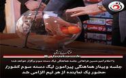 جلسه وبینار هماهنگی پیرامون لیگ دسته سوم کشور/حضور یک نماینده از هر تیم الزامی شد