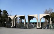 اعلام زمان ثبت نام دکتری بدون آزمون دو پردیس دانشگاه تهران