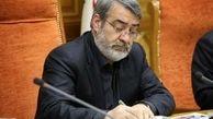 پیام تبریک وزیر کشور بمناسبت روز ملی شوراها