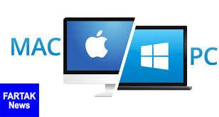 مک یا ویندوز ؛ کدام آسیبپذیرترند؟