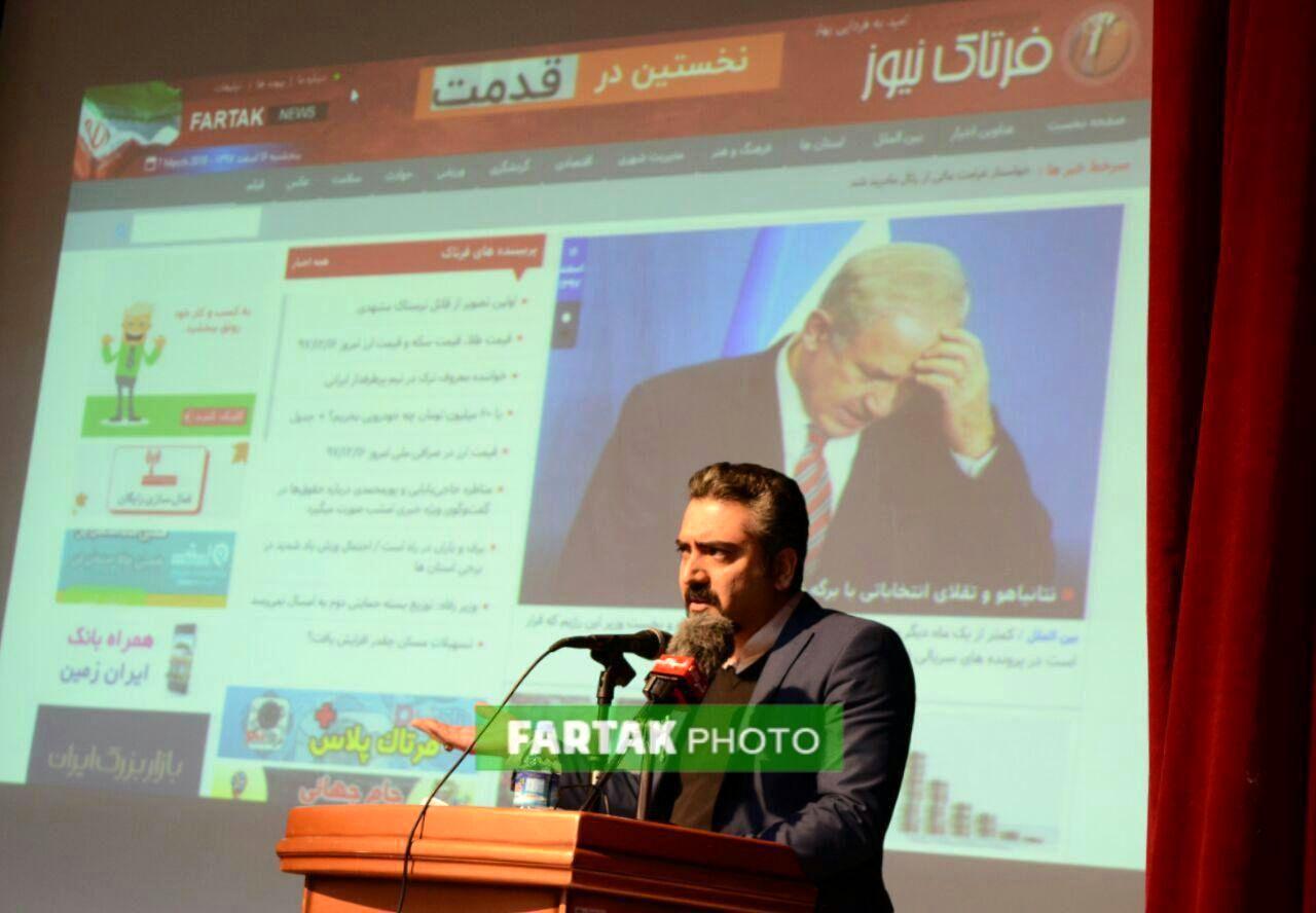 استاد محمد علی حسینیان