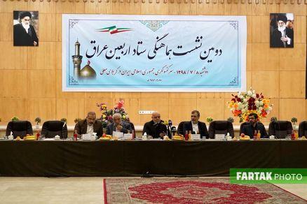 اعلام مهمترین اقدامات کمیته خدمات شهری ستاد اربعین کشور از زبان مجتبی یزدانی در حضور رحمانی فضلی