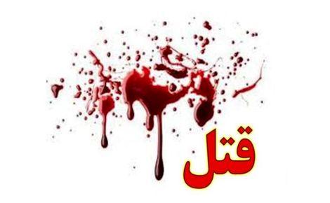 حمام خون/کشف جسد ۵ عضو یک خانواده در تویسرکان