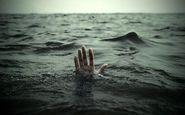 غرق شدن یک پسربچه 10 ساله در رودخانه جلایر