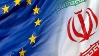 وعده اروپا برای برگزاری نشست شورای روابط اقتصادی با ایران در آینده نزدیک