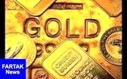 افزایش ۵ دلاری قیمت طلا در بازارهای جهان