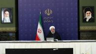 روحانی در جلسه کمیته ستاد ملی کرونا: تقسیمبندی شهرها به سفید، زرد و قرمز ما را از مرحله فاصلهگذاری هوشمند به بازگشایی هوشمند میرساند