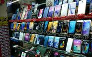 قیمت گوشی های موبایل افزایش می یابد