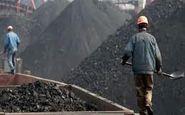 جان باختن ۲ نفر در معدن سوادکوه