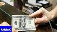 قیمت خرید دلار در بانکها امروز ۹۷/۰۷/۲۳