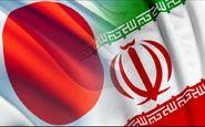 دسیسه آمریکا برای تضعیف روابط تجاری تهران و توکیو ناکام ماند
