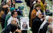 عدم برگزاری نماز جمعه ۹ آبان ماه در تهران